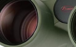 Kowa XD Lenses